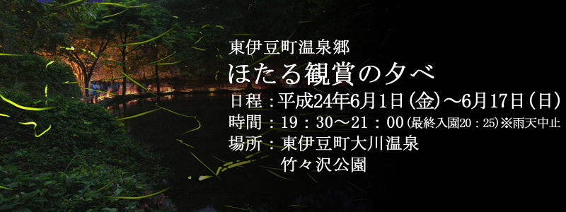 event23_03.jpg